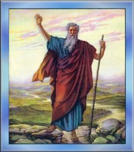 Moses meek fr